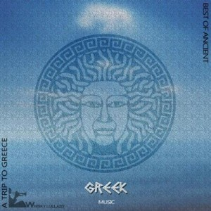 Lamberto Salucco Fabio Leocata - A trip to Greece compilation
